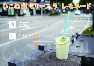 梨さんぽ.jpg