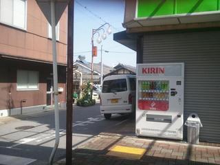 清水.jpg